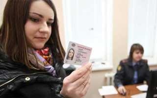 Процесс возврата водительских прав после лишения