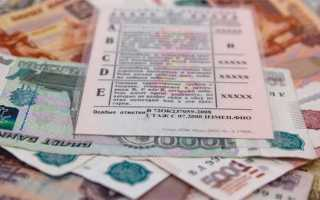 Сколько стоит заменить водительское удостоверение