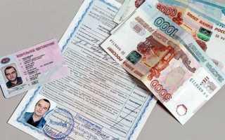Как сделать замену просроченного водительского удостоверения