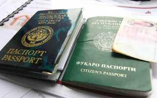 Какие документы потребуются для оформления вида на жительство в  2018  году