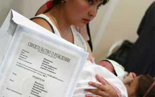 Где и как поменять свидетельство о рождении в  2018  году