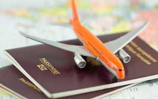 Регистрация по виду на жительство иностранца (ВНЖ), как правильно оформить в  2018  году