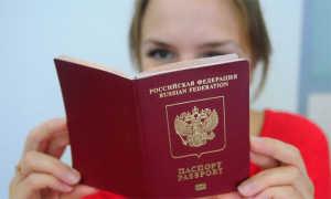 Может ли россиянин получить загранпаспорт без прописки в  2018  году