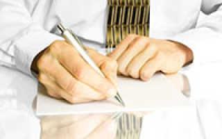 Образец заявления о выдаче патента