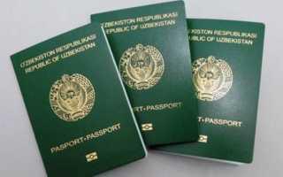 Особенности оформления отказа от гражданства Узбекистана