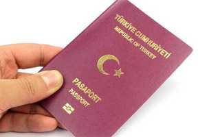 Можно ли получить двойное гражданство с Турцией