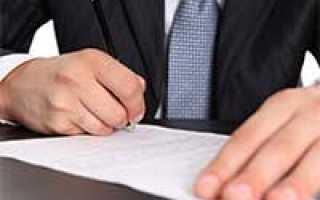 Как составляется заявление иностранного гражданина или лица без гражданства о регистрации по месту жительства