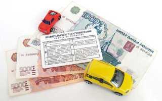 Цена вопроса: восстановление водительских прав в  2018  году
