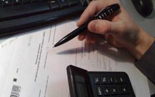 Справка о доходах для желающих получить гражданство РФ в  2018  году