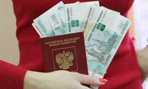 Какие необходимы реквизиты для уплаты госпошлины за водительское удостоверение