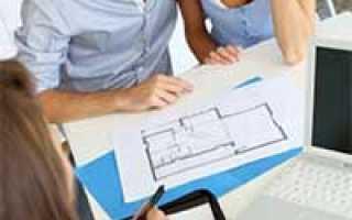Бланк договора безвозмездного пользования жилым помещением