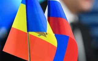 Можно ли иметь двойное гражданство в России и Молдове