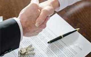 Бланк договора краткосрочного найма жилого помещения