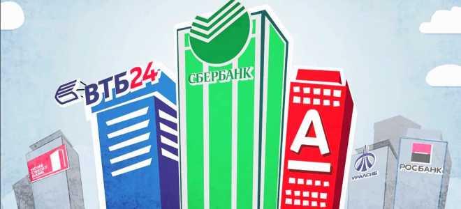 В каком банке России открыть счёт переселенцу или нерезиденту РФ? Личный опыт.