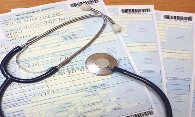 Оплата больничного листа иностранцам: законодательство и практические рекомендации