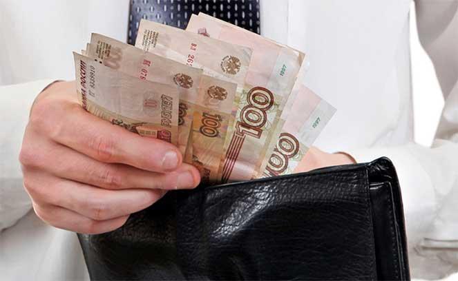 Как оплатить госпошлину в Сбербанке за выдачу водительского удостоверения