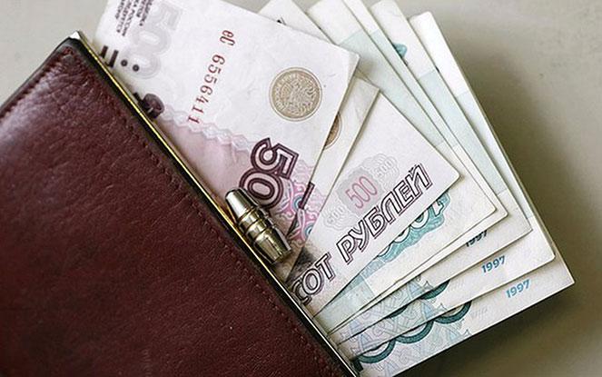 Выплаты для переселенцев соотечественников в России
