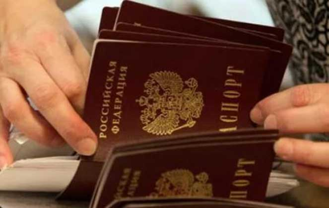 Все, что нужно знать о российском паспорте
