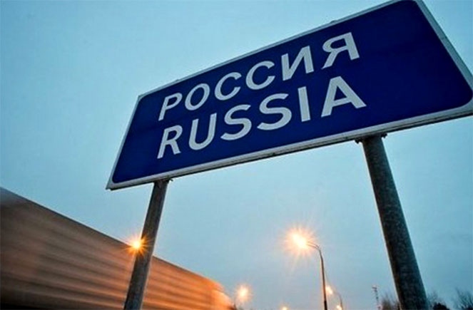 Как получить визу для супруга-иностранца или жены в Россию