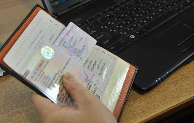 Как распознать поддельные водительские права