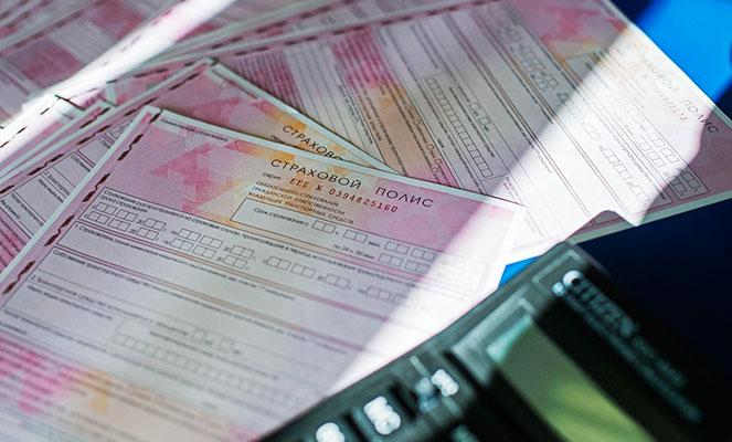 Приобретение полиса ОСАГО иностранными гражданами в  2018  году