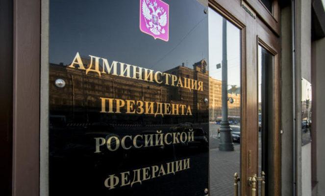 Кто принимает решения по вопросам гражданства РФ: сфера полномочий государственных органов