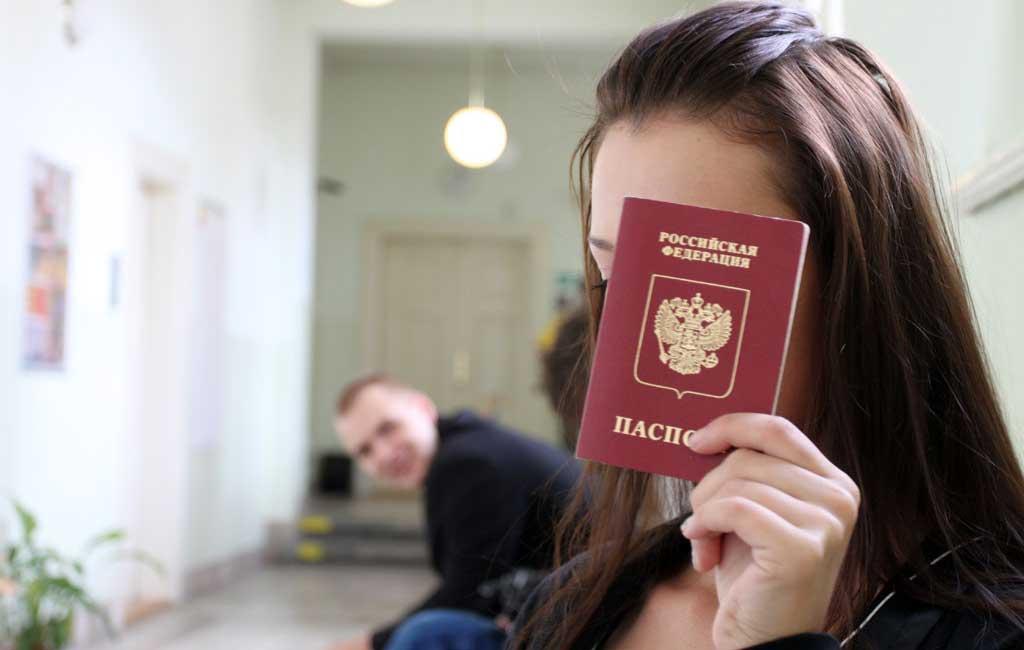 Гражданство РФ: рекомендации для граждан Украины в Крыму