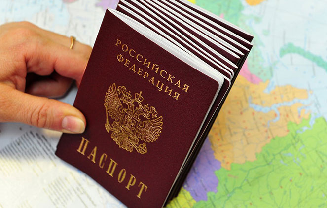 Быть гражданином РФ: как это и что это значит