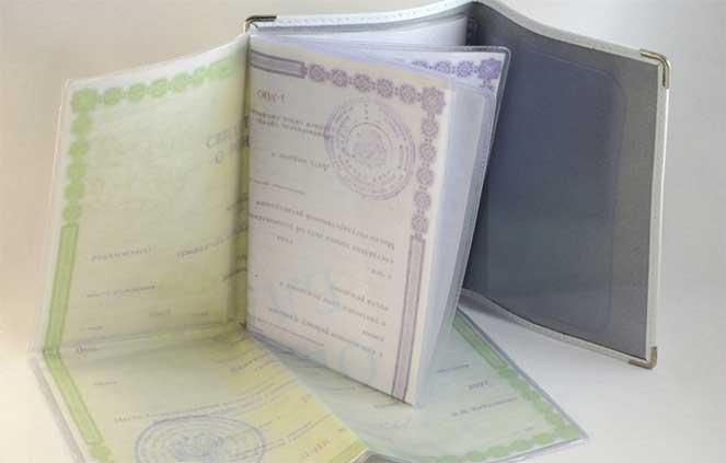 Свидетельство о рождении ребенка: можно ли ламинировать документ?