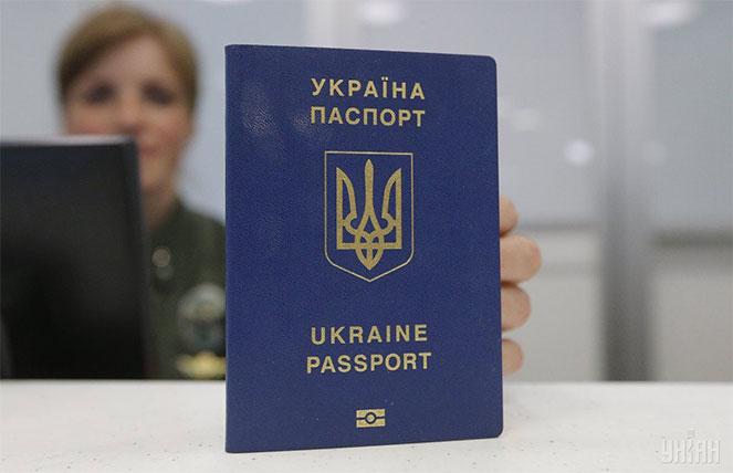 Правила пребывания граждан Украины в России, новые правила регистрации