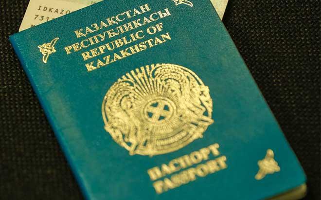 Сдача паспорта РК, отказ от гражданства, документы, последстивя