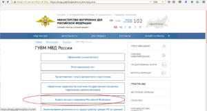 Как произвести замену паспорта гражданину РФ в 20 лет