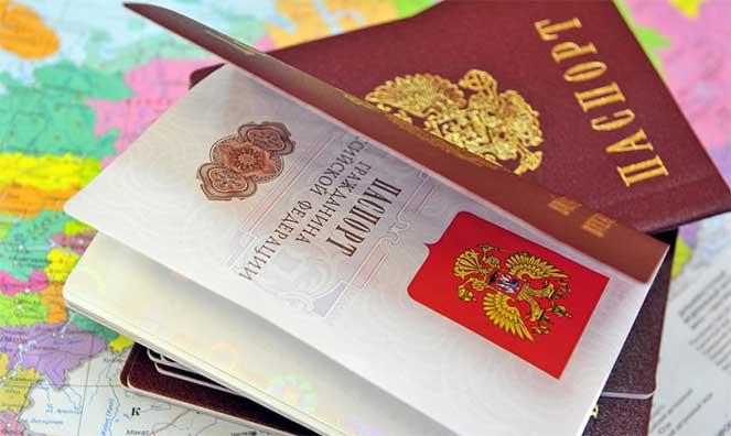Как оформить паспорт через портал Госуслуги