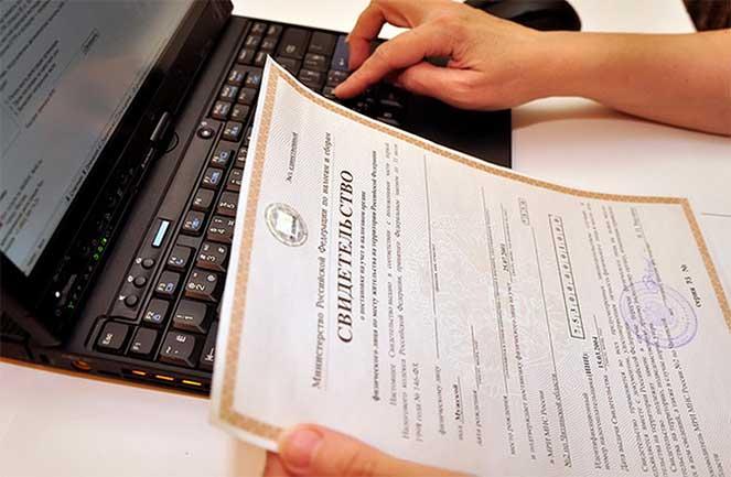 По месту жительства или прописки: как зарегистрировать ИП?