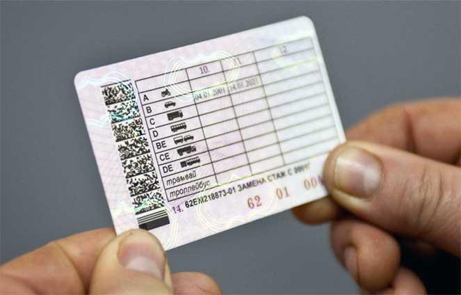 Выясняем номер водительского удостоверения с помощью паспорта