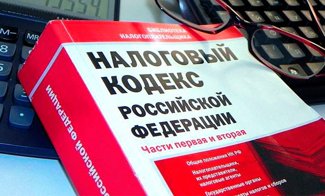 Кому и зачем нужен ИНН иностранного гражданина в России