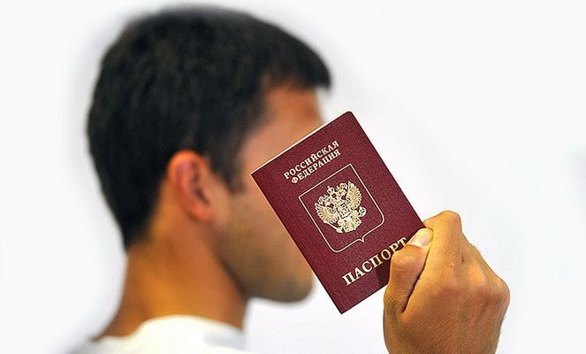 Лишение гражданства в России: о чем нужно знать