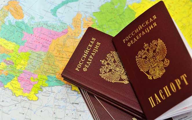 Как получить гражданство РФ для украинцев по упрощенной схеме