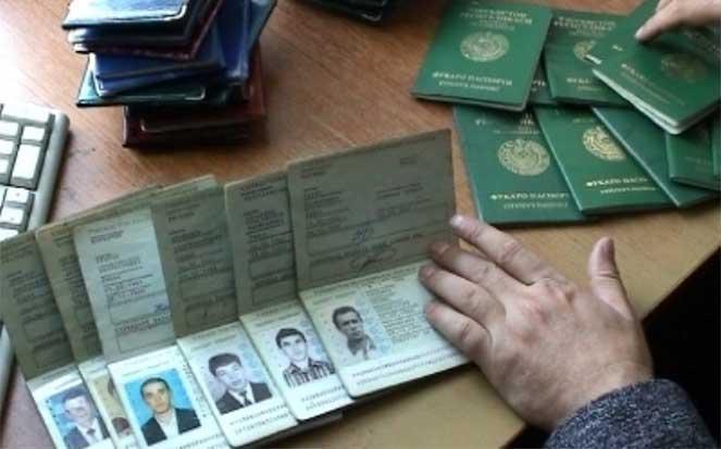 Как иностранному гражданину получить РВП