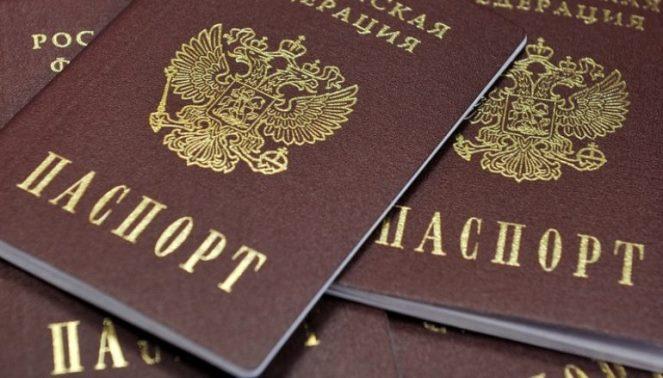 Оформление гражданства России жителями Приднестровья