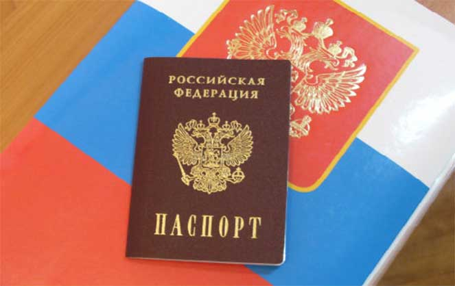Границы каких стран можно пересечь при наличии только российского паспорта