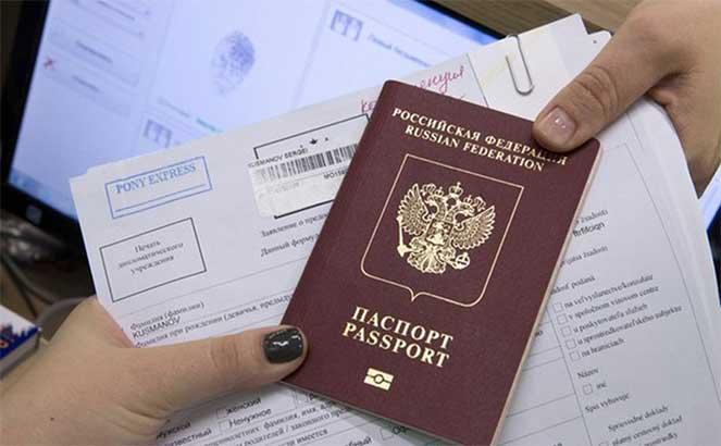 Как оформить заграничный паспорт через многофункциональный центр