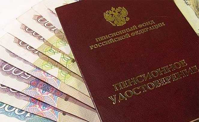 Как получить пенсию в России тем, кто переехал жить из Казахстана
