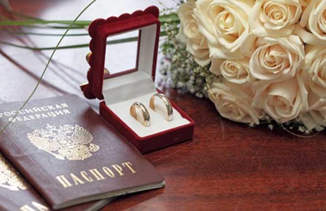 Как зарегистрировать брак с гражданином Украины в России, какие документы нужны