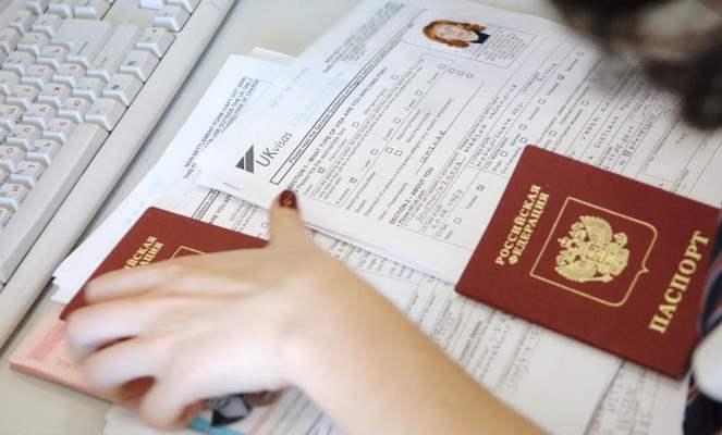 Как писать в анкете гражданство: правила и рекомендации