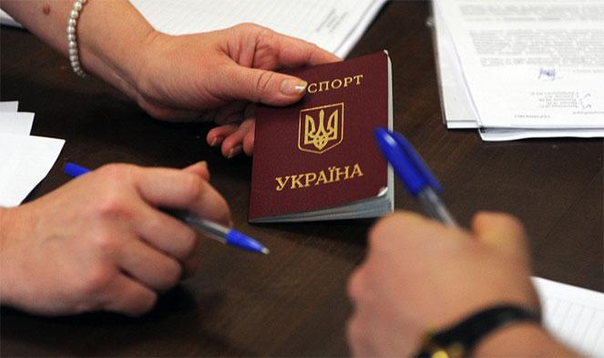 Особенности получения ВНЖ в РФ для граждан Украины, что дает новый закон