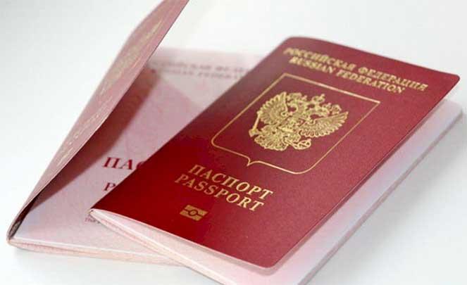 Какие документы потребуются, чтобы оформить загранпаспорт