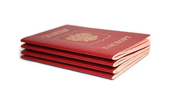 Как быстро, но законным путем получить загранпаспорт