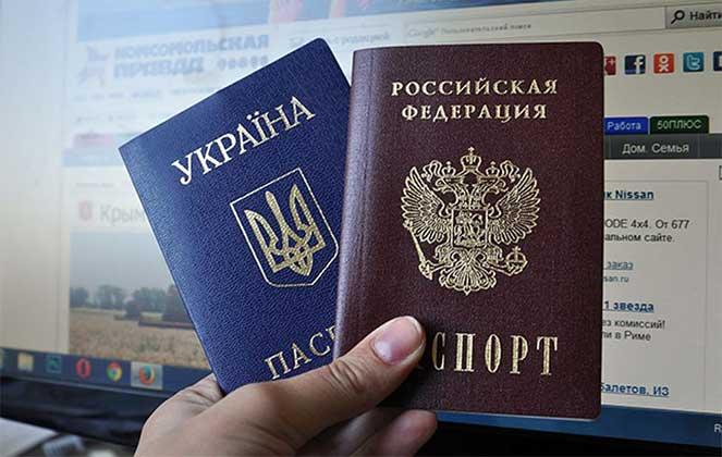 Уведомление о наличии двойного гражданства, как подать через госуслуги