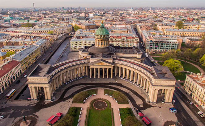 Гражданство РФ: заполнение и подача заявления